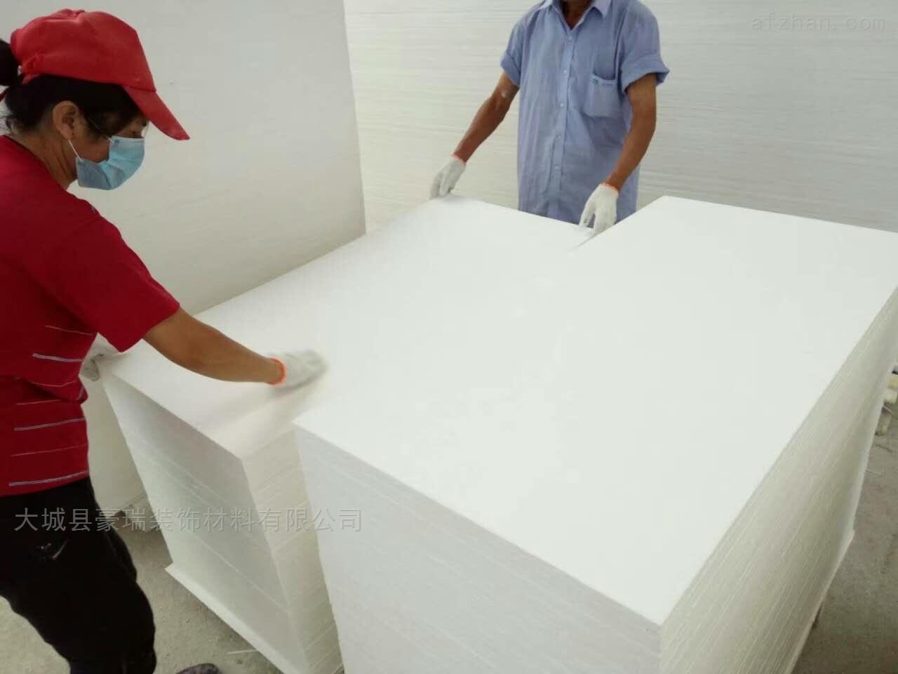 天然玄武岩岩棉纤维吸音板 厂家直销