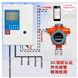 xja-6000壁挂式可燃气体报警器