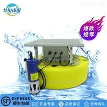 亳州市野外水质监测仪HY-FB300