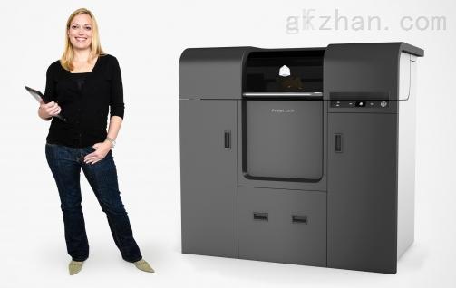 ProJet5000 專業3D列印機