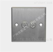 F系列 面板式防暴型雙降噪拾音器