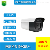 300W红外摄像机安装