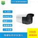 DX-IPC-6215DM-I6-300万网络红外摄像机报价