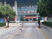 車牌識別攝像頭 廣告道閘停車場收費系統