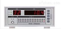 HPS1032多路温度巡检仪  Hu93-HPS1032  /M395742