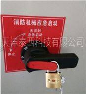 消防机械应急启动装置37kw星三角水泵250/6P