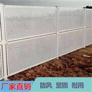 廠家自產自銷防風隔離網