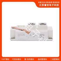 西门康SKM600GA176D功率模块IGBT可开增票
