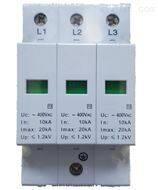 陝西東升電氣CPM-R20T二級40KA浪涌保護器