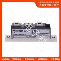 英飞凌原装功率二极管整流器模块块DD98N25K
