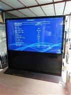 金官視界86/98寸立式廣告機橫屏