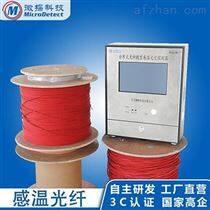 分布式光纤测温系统 厂家全国直销