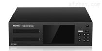 新款华录SX300高清硬盘录像机