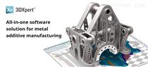 小型首饰3d打印机设备选择3D Systems