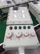 撑脚式防爆控制配电柜