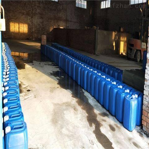 兰州市锅炉除垢剂厂家专用产品