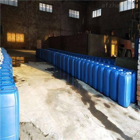 嘉峪关锅炉除垢剂厂家优质产品