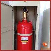40L七氟丙烷管式灭火系统