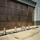 停车场出入口液压电动升降柱路障