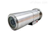 摄像机304不锈钢水下防暴摄像头护罩