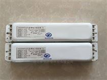 YK28DFx2CS高效節能防爆電子鎮流器50HZ
