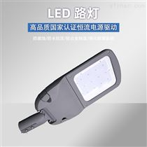 LED路灯头 恒流驱动低热阻节能led灯具