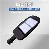 LED路灯头防水道路高杆照明灯具 高效节能