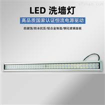 防水LED洗墻燈 72W樓梯橋梁景觀亮化線型燈