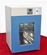 实验室方形立式电热恒温培养箱
