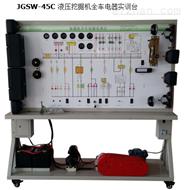 液压挖掘机全车电器实训台
