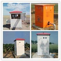 内蒙高标准农田节水灌溉控制器