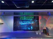 醫院視頻會議室P1.5超高清LED顯示屏效果