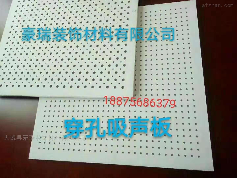 岩棉玻纤复合板为真正的绿色环保产品。