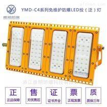 BZD136LED防爆照明灯 模组200WLED防爆灯