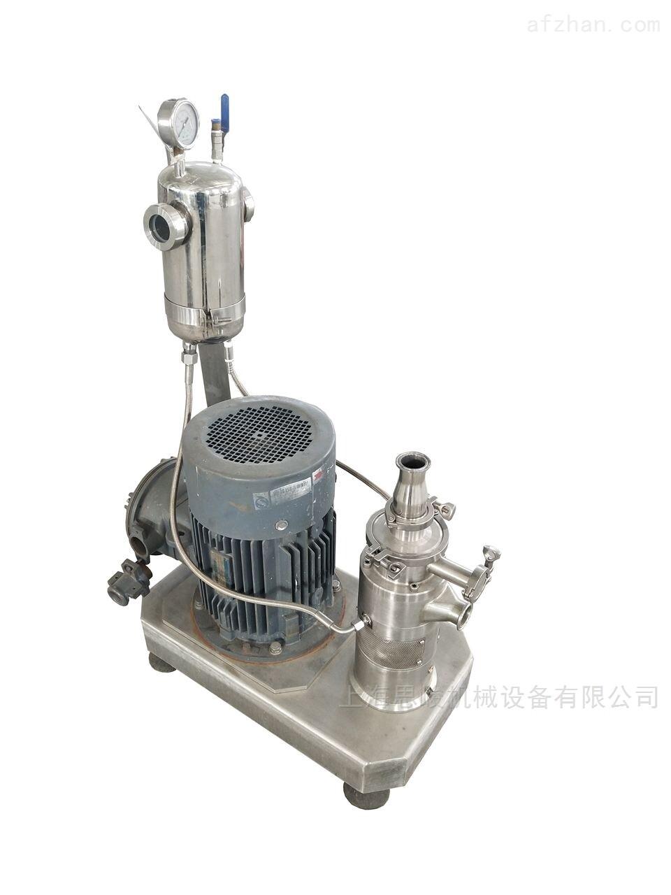 工业在线连续式粉液混合机
