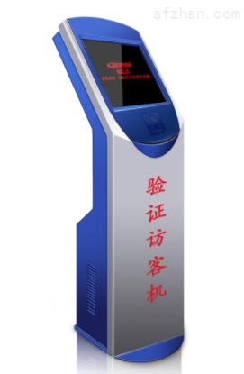科世达Y1自助访客验证机
