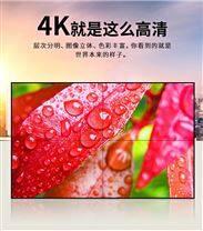 超高清55寸超窄边液晶拼接屏显示器