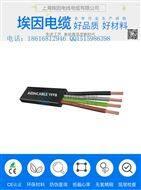 厂家直销卷盘聚氨酯扁平电缆PUR耐磨