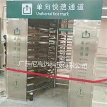 高铁站进出站矩形不锈钢单向智能门
