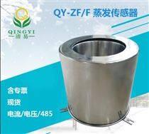 清易水面蒸发传感器,双层蒸发量厂家批发