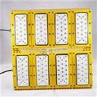 HRT93防爆模组灯 200W300W模组LED防爆灯
