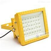 方形120wLED防爆灯 120w防爆高效节能LED灯