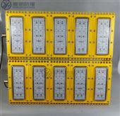 模组YMD93-300W400W500WLED防爆模组灯