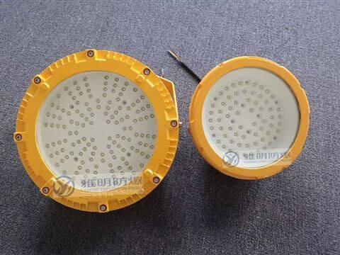 山西煤矿80WLED防爆泛光灯 低耗能LED防爆灯