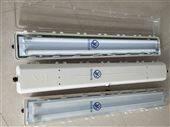 HRY81-Q防爆防腐全塑LED荧光灯HRY91-Q2x18W