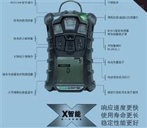 梅思安MAS便携式四合一气体检测仪天鹰4X