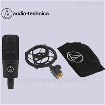銷售鐵三角 AT4040大振膜錄音合唱話筒價格