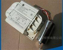 GE通用1000W美标金卤灯铜线电感镇流器