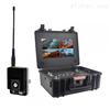 四路手提箱遠程無線指揮系統