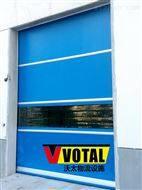 福州沃太物流设施VOTAL快速门公司